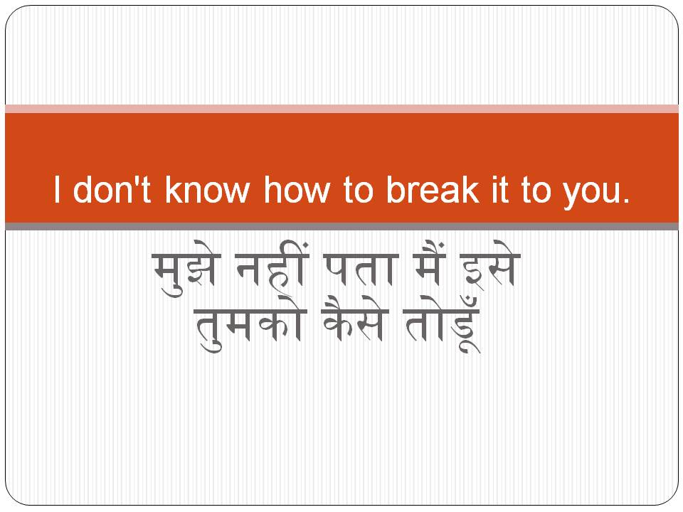 gujarati jokes jokes for kids that are really funny in