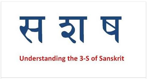 Sounds of s and sh in Sanskrit