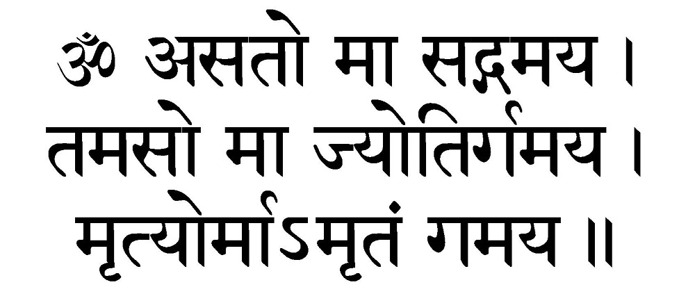 sanskrit mam kaksha Learn english words with their meanings in hindi learn with flashcards, games, and more — for free.
